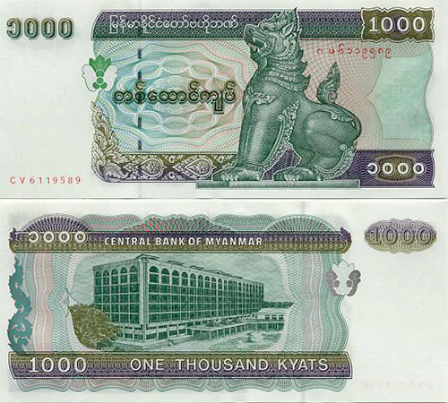1000 myanmar kyat to indian rupee