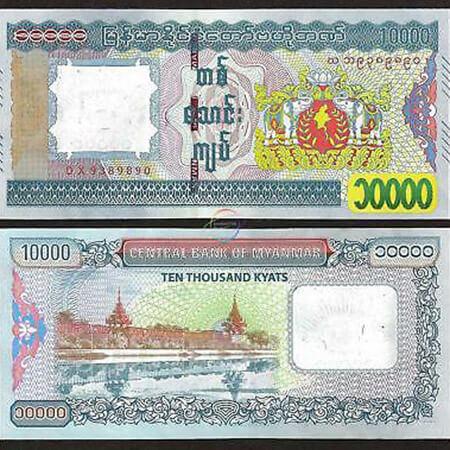 100000 myanmar kyat to indian rupee
