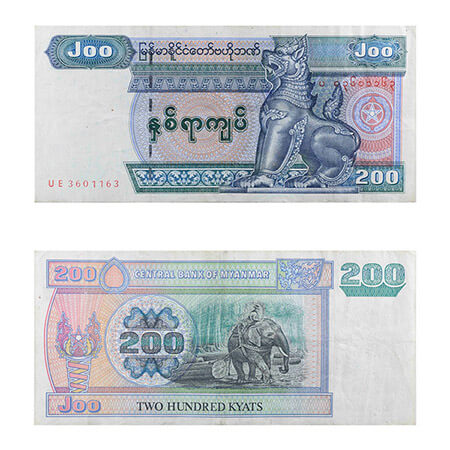 200 myanmar kyat to indian rupee