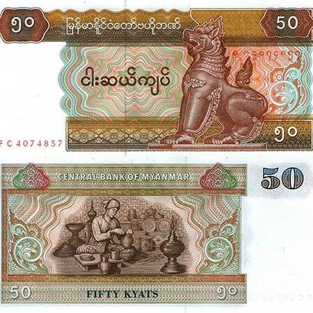 50 myanmar kyat to indian rupee
