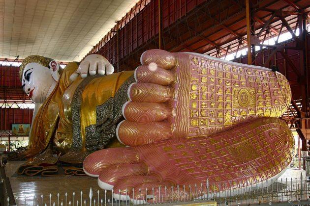 Chauk Htat Gyi Pagoda in myanmar